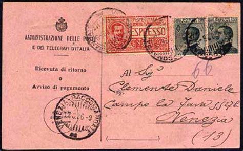 ufficio postale baggio storia postale italiana