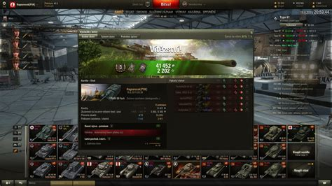 how to mod game center scores 0 9 14 customized after battle stats windows win loss