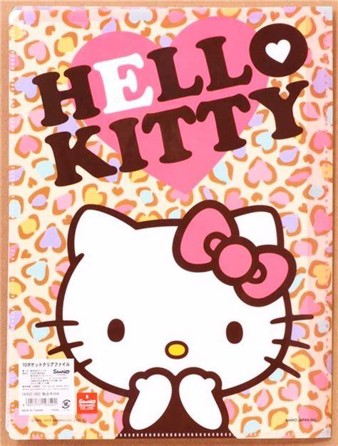 imagenes de hello kitty en animal print hello kitty leopard print 10 pocket a4 a3 file folder