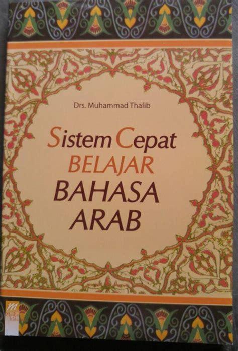 Cara Cepat Berbicara Bahasa Arab Syaiful buku sistem cepat belajar bahasa arab