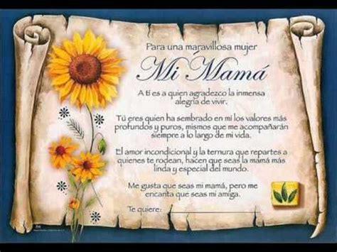imagenes de feliz cumpleaños madre mia para mi madre querida feliz cumplea 241 os youtube
