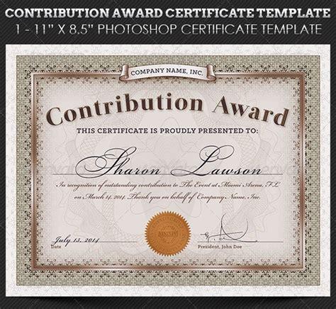 award certificate template psd 20 award certificate template word eps ai and psd