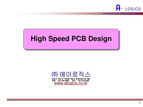 pcb layout design rules ppt ppt high speed pcb design powerpoint presentation id