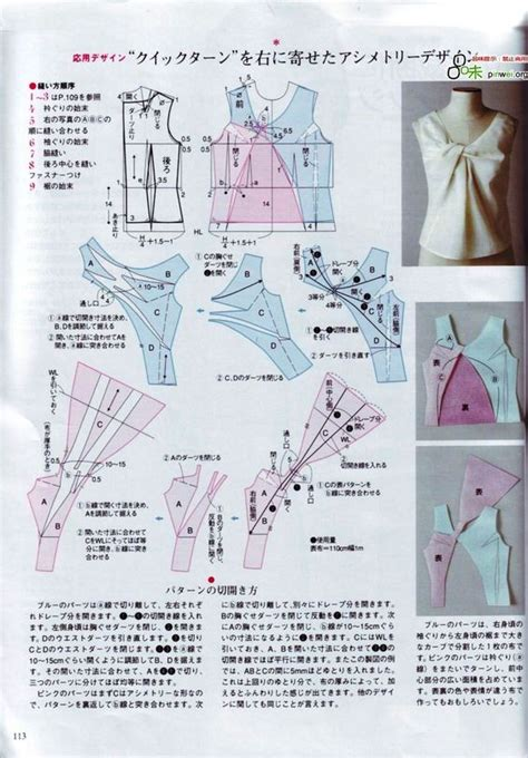 pattern making help another twist top sort of with instructions in japenese