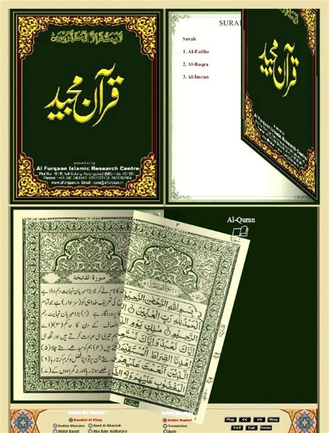 download quran download quran software download hadith software