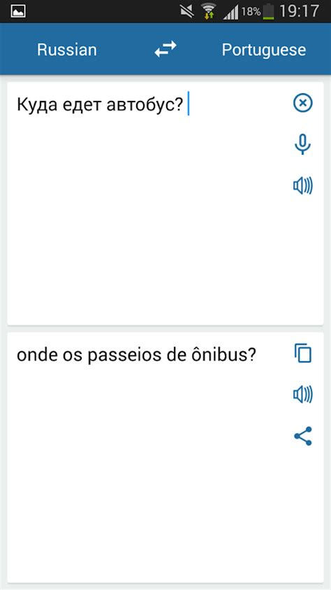 bed in spanish google translate to portuguese translation russian sex nude celeb