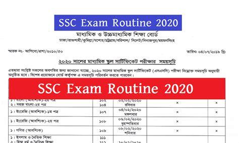 ssc exam routine  jobs test bd