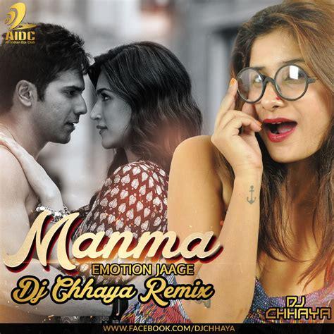 dilwale mp3 dj remix download ahmedabad dj s club adc manma emotion jaage dilwale