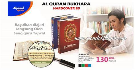 Al Quran Fatimah Terjemah Dan Tajwid Syaamil Quran promo hari ini 13 november hingga akhir tahun syaamil quran 2017 pondok islami menebar