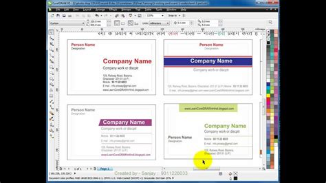 coreldraw tutorial in hindi learn coreldraw tutorial in hindi 12 understand