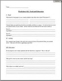 worksheet 16 pdf