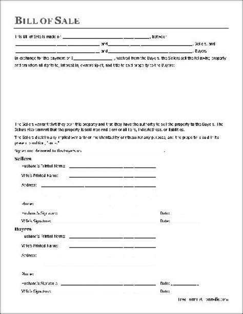 lowe boats warranty transfer bill of sale pdf real estate forms