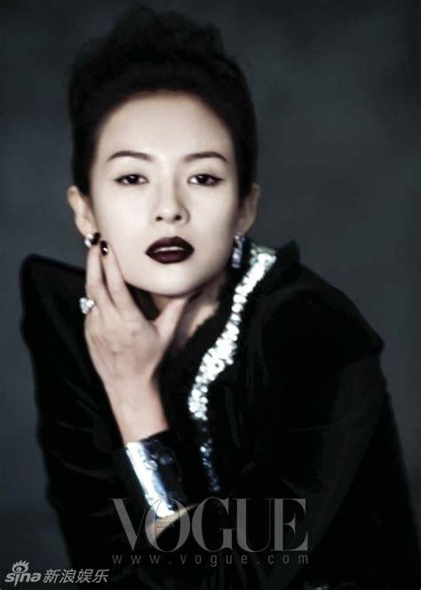 zhang ziyi korea zhang ziyi poses for vogue korea china org cn