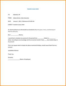 7 annual leave request email driver resume