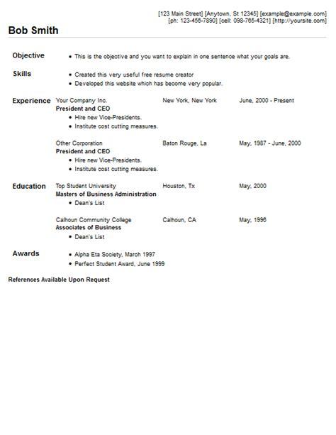 Resume Example 5   Free Resume Creator