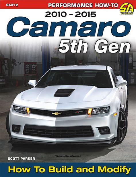 chevy camaro chilton repair manual 2010 2015 diy repair manuals car motorcycle chilton haynes
