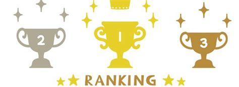 classement mondial 2014 des meilleures universit 233 s par qs