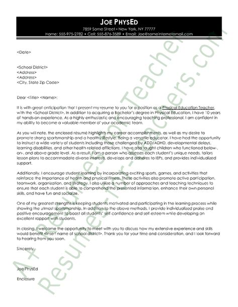 physical education cover letters example new physical education