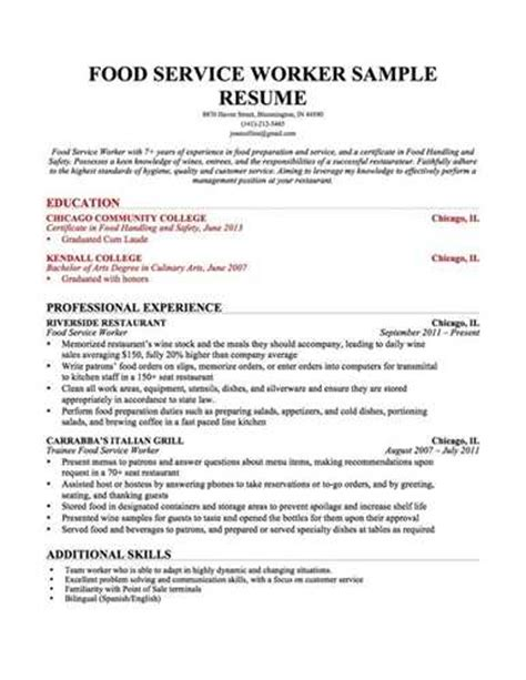 resume for co op student sle education section of resume