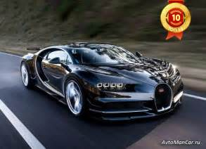 фото самые быстрые машины в гта 5