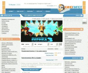 uzbek kinotv website kino uz кинопилот фильмы кино афиша кинотеатры