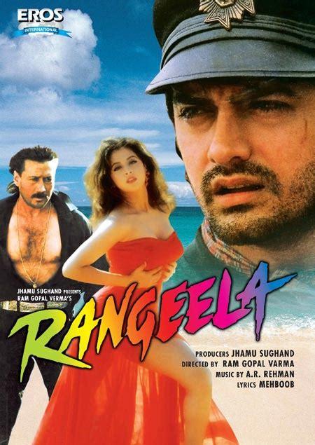 epic hindi film epic bollywood movies page 2