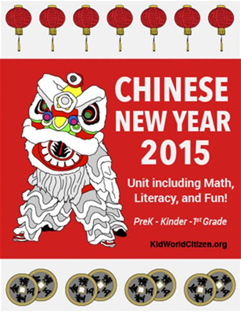 new year literacy activities for preschool 15 new year crafts preschool through elementary