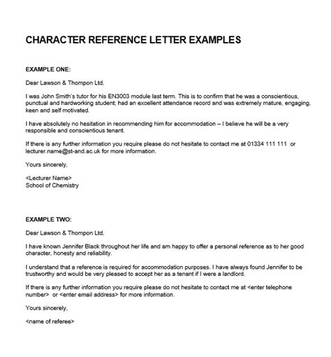 standard reference template 20 good standard reference