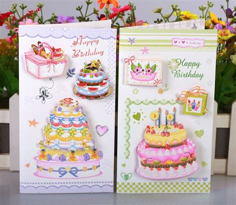 Model Birthday Cards
