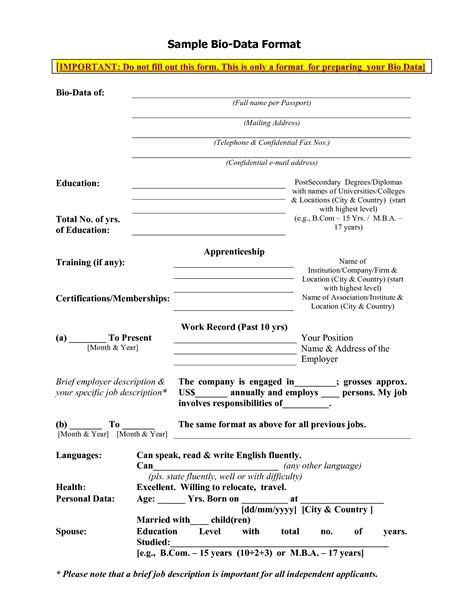 biodata format for bank clerk interview sle resume tagalog biodata form boidata fromata new
