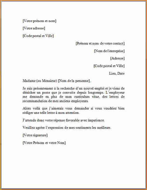Lettre De Motivation Lettre De Recommandation 7 forme d une lettre exemple lettres