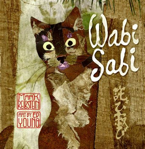Wabi Sabi Book | wabi sabi an unusual children s book based on the