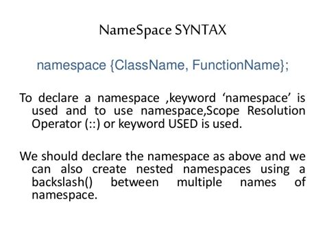 tutorial php namespace how to use namespace in php