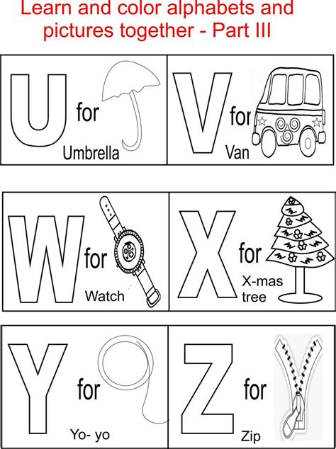 alphabet coloring book coloring book for toddlers aged 3 8 unofficial book volume 1 books alphabet part iii coloring printable page for