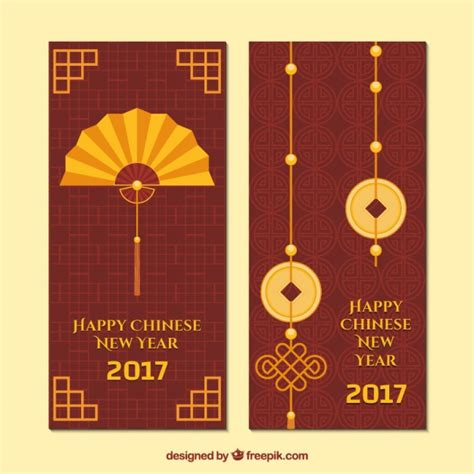 new year element free fan vectors photos and psd files free