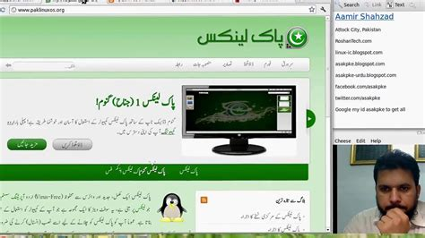 linux tutorial for beginners in hindi linux training how to use linux operating system in urdu
