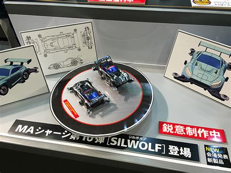 Tamiya Mini 4 Wd Heat Edge Metallic Ver Ma Chassis tamiya mini 4wd silwolf telaio ma shiuzoka hobby show hobbymedia