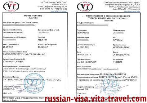 Visa Support Letter Russia Russian Visa Invitation Custom Invitations