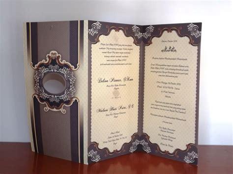 desain undangan pernikahan jakarta desain undangan pernikahan indonesia katalog byar