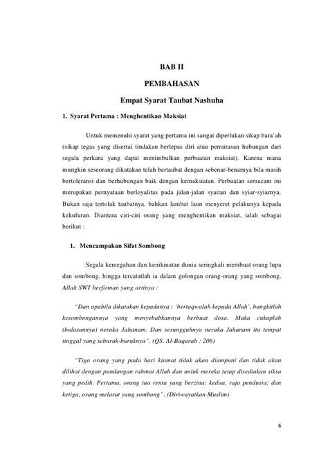 membuat makalah pdf makalah tentang taubat nasuha pdf