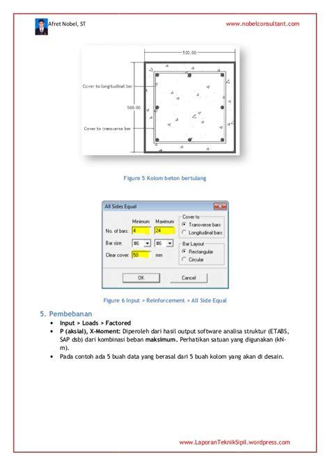 desain cover kolom step by step desain kolom menggunakan software pca col