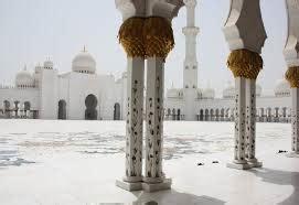 consolato emirati arabi uniti corsi lingua araba