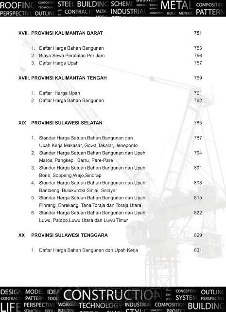 New Jurnal Harga Satuan Bahan Bangunan Kontruksi Interior Edisi 34 20 jurnal harga satuan bahan bangunan daftar isi