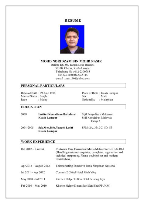 Resume Sample Profile by Resume 2003
