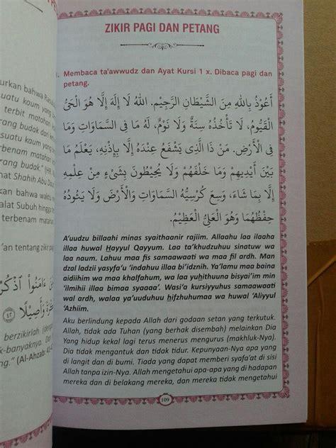 Juz Amma Terjemahan Bacaan buku juz amma terjemahan bacaan dan ilmu tajwid