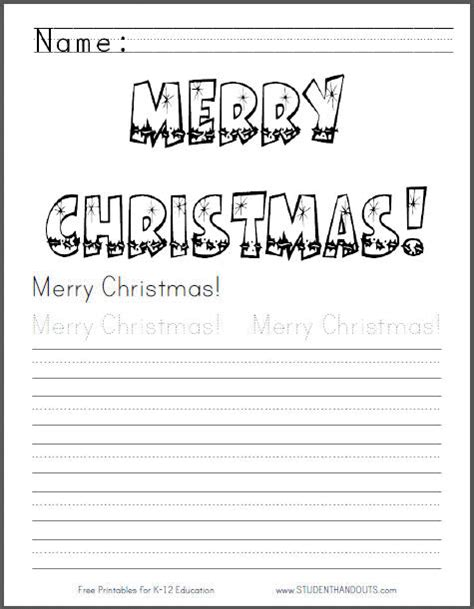 merry christmas coloring page  handwriting practice student handouts