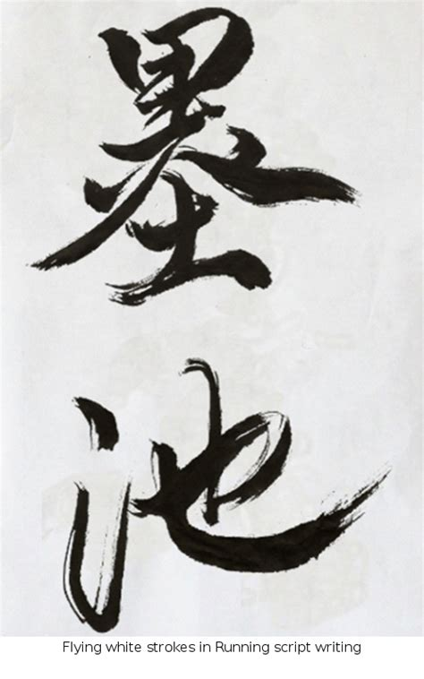 tattoo lettering fonts chinese tattoo parlors in baltimore tattoo fonts script cursive