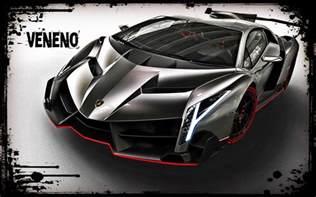 Lamborghini Venom Lamborghini Veneno Venom By Neversurrender012 On Deviantart