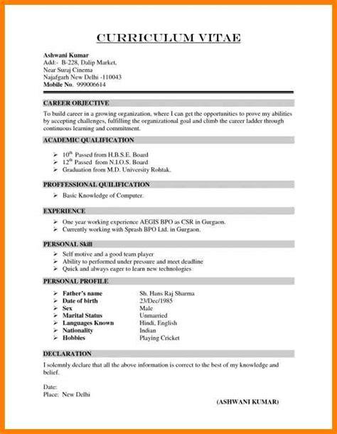 7 Template Of A Curriculum Vitae Phoenix Officeaz Curriculum Vitae Template Uk