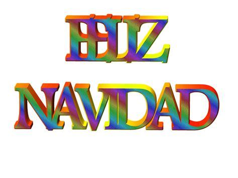 imagenes de letras animadas de navidad 174 colecci 243 n de gifs 174 im 193 genes de letras de feliz navidad